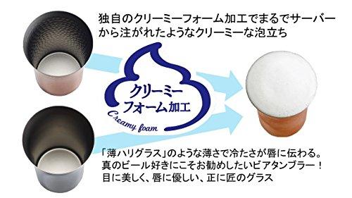 日本製ビールタンブラー300ml燕人の匠純銅製槌目新潟県燕市製造HB-7473