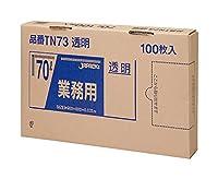 ジャパックス ゴミ袋 透明 70L 横80×縦90cm 厚み0.035mm BOX シリーズ 1枚ずつ 取り出せる ポリ袋 TN-73 100枚入