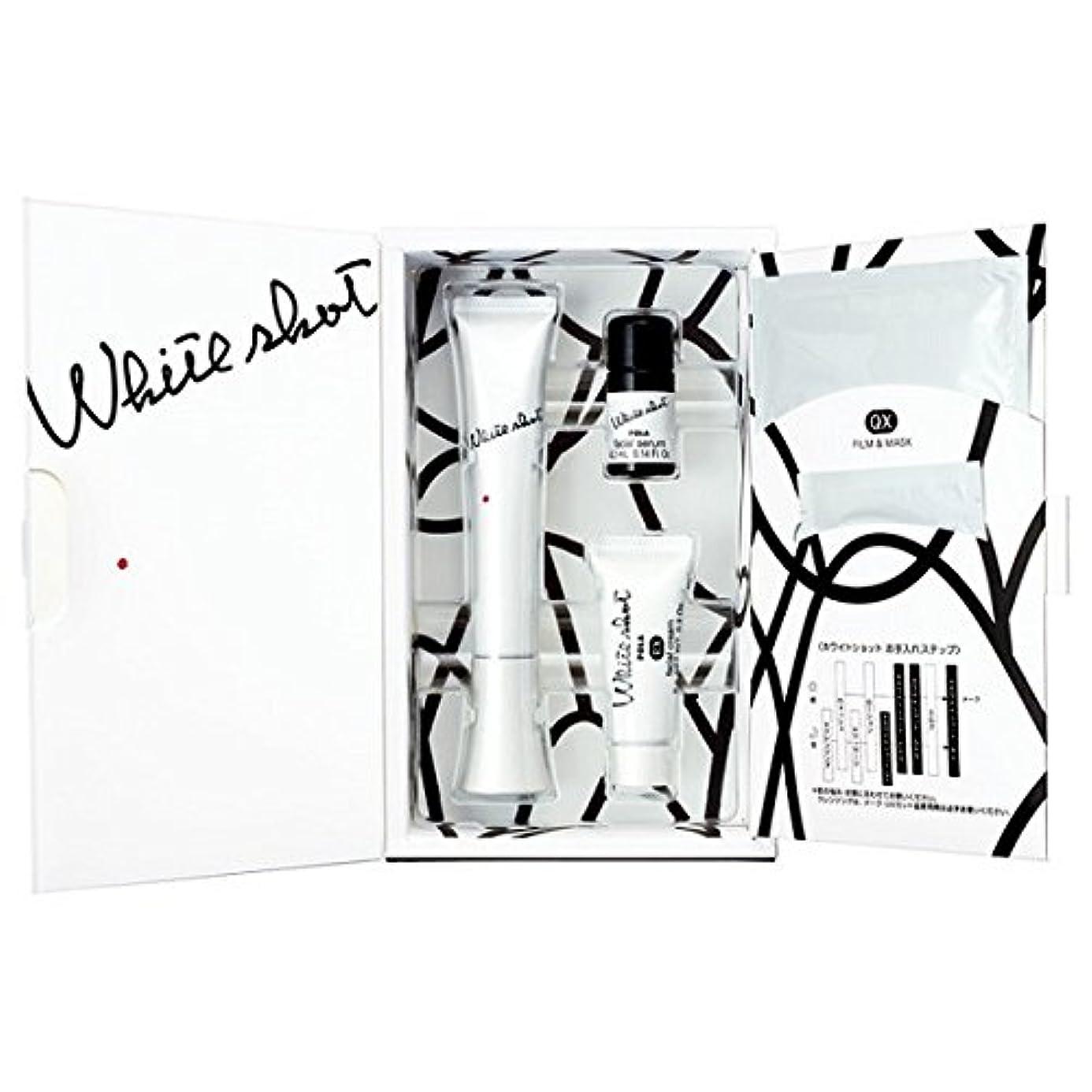 ハンカチジョリーニコチンポーラ ホワイトショット コンセントレーションボックス SXS