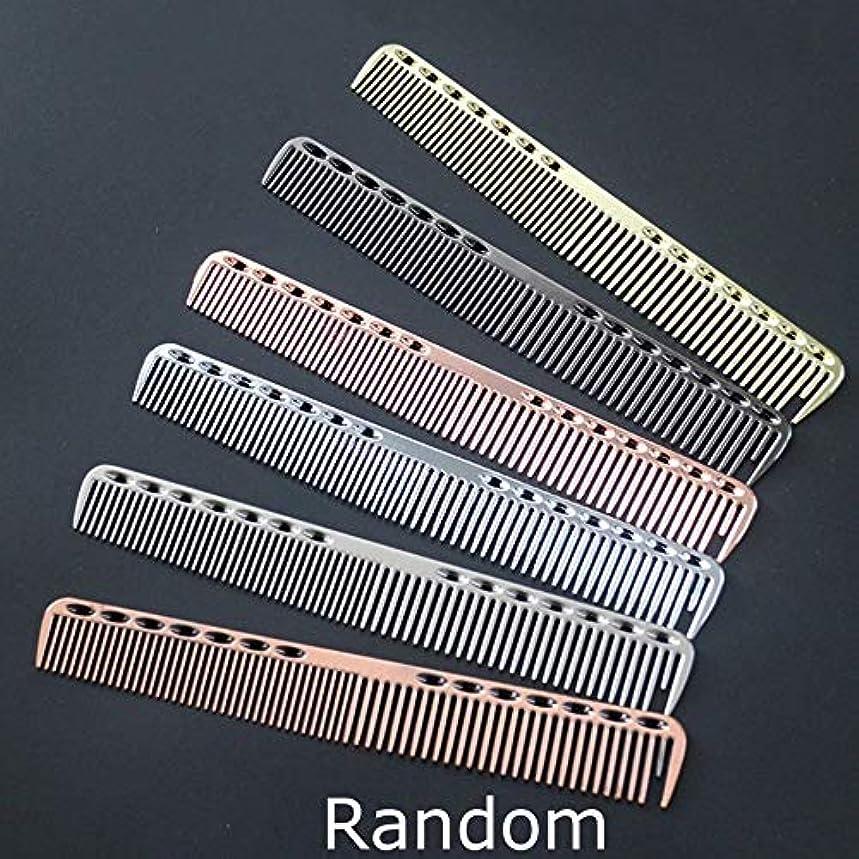 衝突する補正法律耐久性のあるスペース理髪カット櫛抗静的散髪櫛サロン理容髪美容ツール