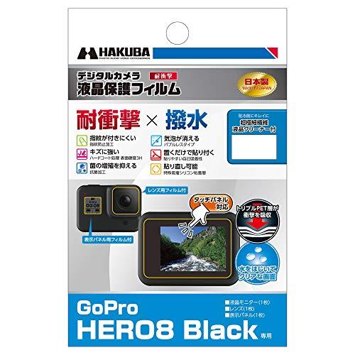 HAKUBA デジタルカメラ液晶保護フィルム 「耐衝撃」「撥水」タイプ GoPro HERO8 Black 専用 DGFS-GH8BK
