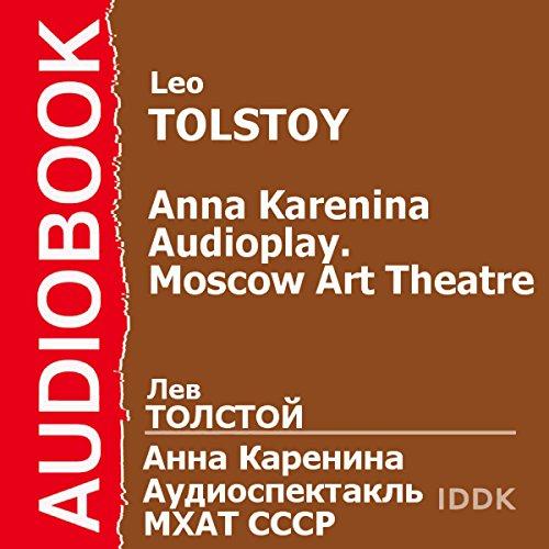 Anna Karenina: Moscow Art Theatre Audioplay (Dramatized) [Russian Edition] cover art