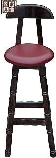 NMDB Tabouret Bar Bois Massif Cuir Rond Chaise Bar Tabouret Haut Fauteuil Menage Retro Front Desk Chair Tabouret Creative Chair