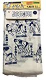 Tenugui Sumo 48 Successful Techniques Cotton100% 13×35in Japanese Traditional Style Towel Tapestry White