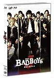 劇場版「BAD BOYS J-最後に守るもの-」通常版[Blu-ray/ブルーレイ]