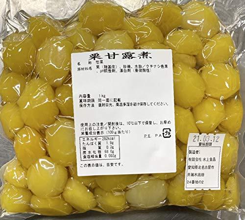 国内加工 ( 韓国産 ) 一級品 栗甘露煮 1kg×12袋 業務用