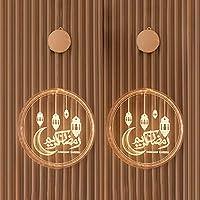 WEM ウォールランプ、イードクラフトライトRamadanギフトLEDペンダントランプ、ムーンスターデコレーション、ラマダンムバラックランプ装飾、ホームパーティーベッドルームイスラム教徒の贈り物,b