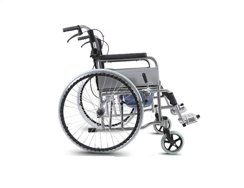 彼らはキャスト卵車椅子折りたたみ、高齢者障害者、屋外旅行車椅子トロリー、クマ280 Kg