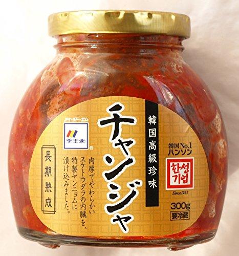 575989 季王家(りおうけ) 韓国No.1 ハンソン 韓国高級珍味 チャンジャ 300g 要冷蔵