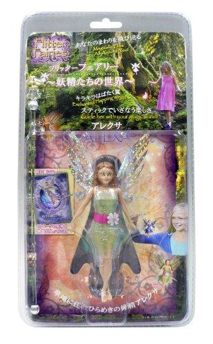 Flitter Fairy Alexa (japan import)