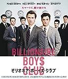 ビリオネア・ボーイズ・クラブ Blu-ray[Blu-ray/ブルーレイ]