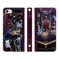 ブレインズ iPhone SE 第2世代 2020 8 7 6s 6 ベルトなし 手帳型 ケース カバー Banquate よう wondercollection 宇宙 ウサギ ケーキ 花 クジラ クラゲ