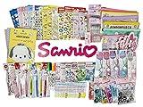 SANRIO Characters Wonderful 12-pc Stationery...