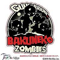 BAKUNEKO ZOMBIES-強粘着・UVカット・耐水ステッカー (2.Mサイズ)