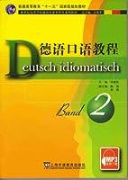 德语口语教程 2(MP3免费下载)