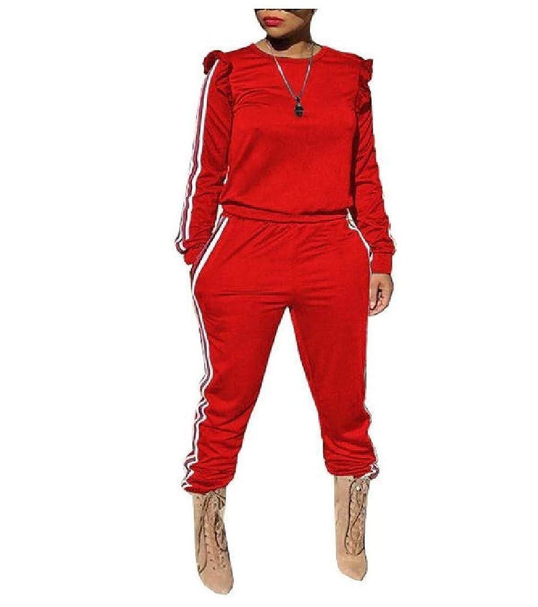 聖域休暇忠実に女性ポケットロングスリーブストライプスウェットシャツコートパンツ