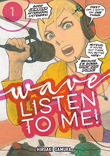 Wave, Listen to Me! Vol. 1 (English Edition)