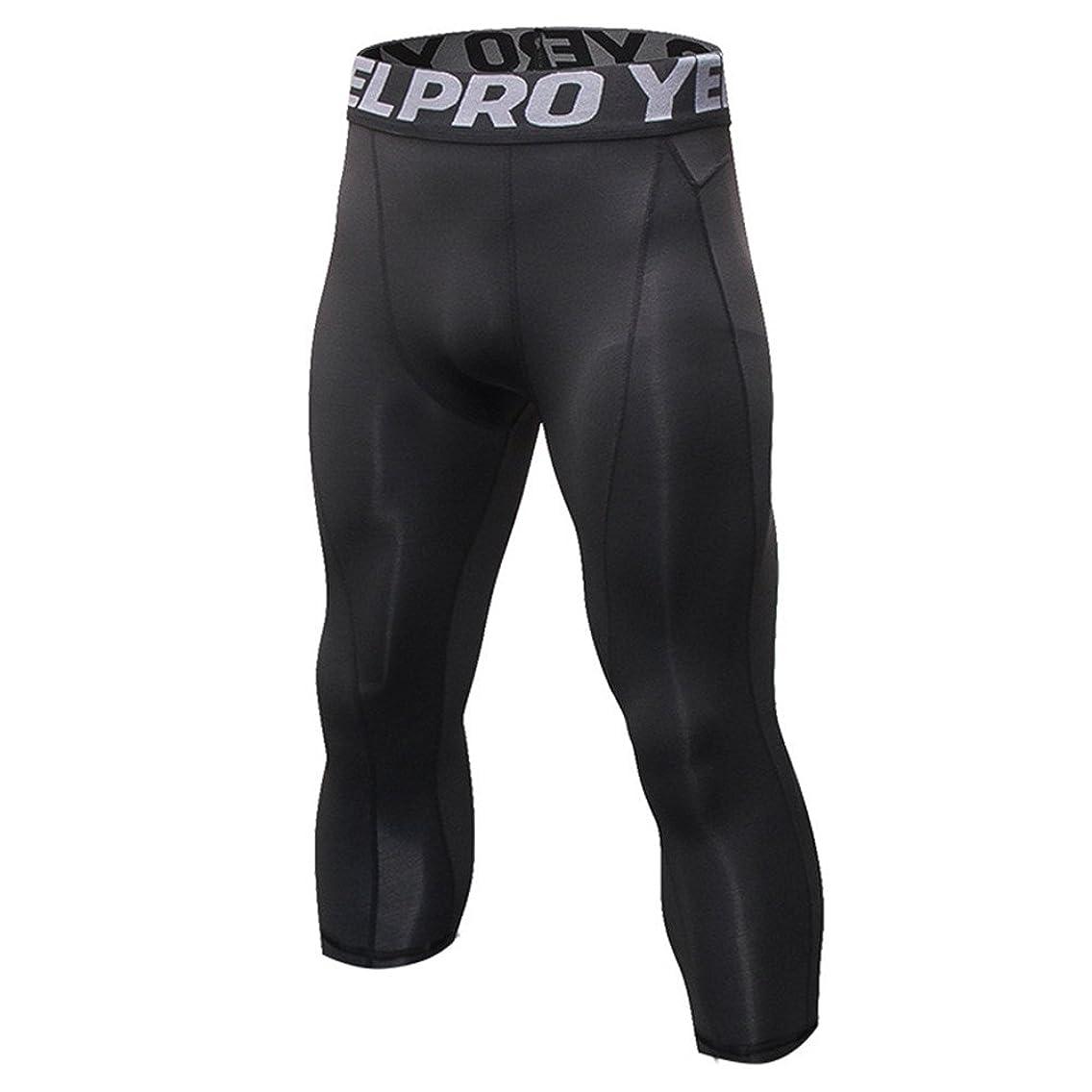 Sanke Mens Athletic Capri Legging Cool Dry Compression Running Tights 3/4Pants