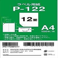 キヤノン ラベル用紙 P-122 A4 12面 6055A010