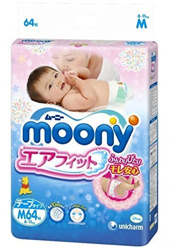 Pannolini Moony M (6-11 kg)// Japanese diapers Moony M (6-11 kg)// Японские подгузники Moony M (6-11 kg)