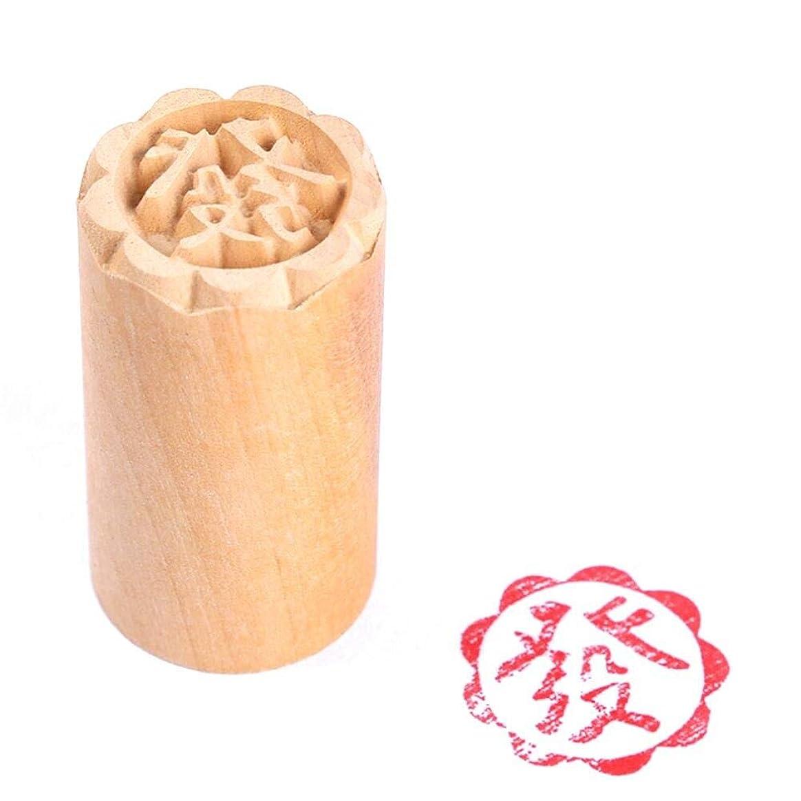 勇気口述地理手動 正方形 木製 デザートシールスタンプ DIY ペストリー ケーキ クッキー型 伝統的 中国月 ケーキ型 耐熱皿型