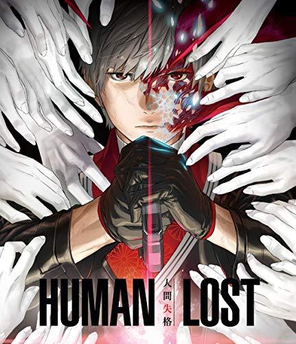 [画像:HUMAN LOST 人間失格 Blu-ray]