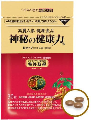 高麗人参健康食品『神秘の健康力』30粒入