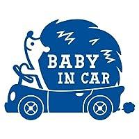 imoninn BABY in car ステッカー 【パッケージ版】 No.37 ハリネズミさん (青色)