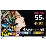 オリオン 55型 4Kチューナー内蔵液晶テレビ 日本品質 HDR対応 BS4K110度CS4K 地デジBS CSチューナー搭載 外付けHDD録画対応(裏番組録画対応 HDMI4系統 ブルーライト軽減