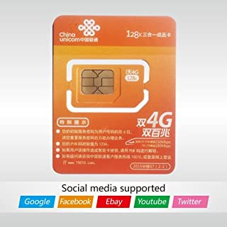 China Unicom Prepaid Data SIM Card, Can access Gmail in China. (3-in-1 Size) 2GB Data Preloaded, Ship From USA CA