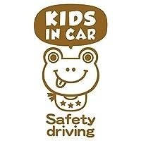 imoninn KIDS in car ステッカー 【パッケージ版】 No.52 カエルさん2 (ゴールドメタリック)