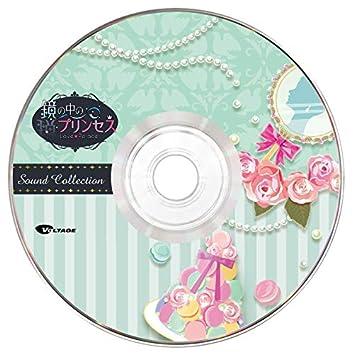 kagaminonakanopurinsesu Love Palace Sound Collection