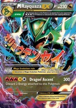 TPCI Pokémon - M Rayquaza Ex (?Wild) - 61/108 - Inglese - Roaring Skies