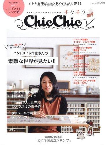 ChicChic : fudangi ni motto kurafuto ando handomeido o.
