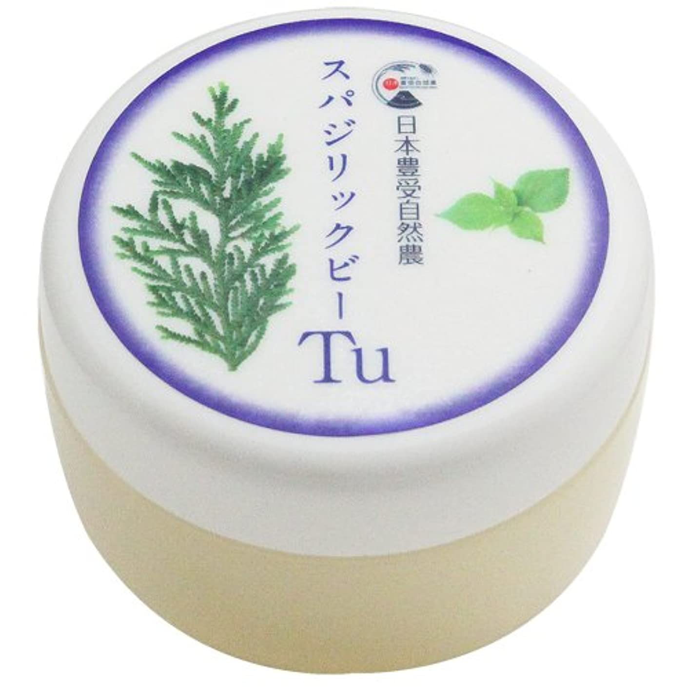 緩める真面目な慣れる日本豊受自然農 スパジリック ビーTu(特大) 135g