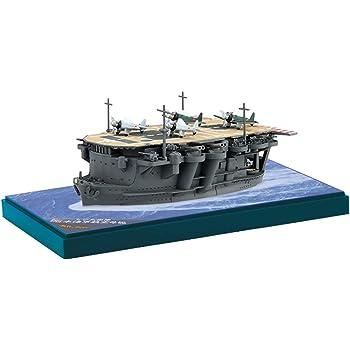 フジミ模型 ちび丸艦隊シリーズ No.22EX-1 ちび丸艦隊 龍驤 (ディスプレイ用彩色済み台座付き) ノンスケール 色分け済み プラモデル ちび丸22EX-1