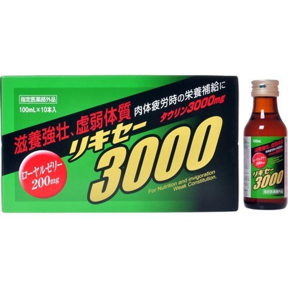気晴らし作る立場田村 リキセー3000 100mlx10本 [指定医薬部外品]