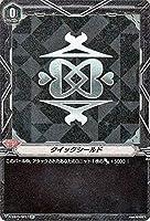 ヴァンガード Twinkle Melody クイックシールド SP V-EB15/SP17 ノーマルユニット