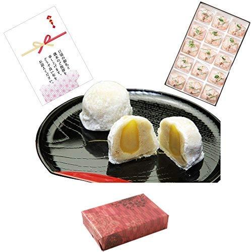 新杵堂 餅菓子 栗三昧 (くりざんまい) 15個 ラッピング 熨斗カードセット | 厳選された国産栗使用 ギフト お歳暮 | 和三盆の上品な甘さ