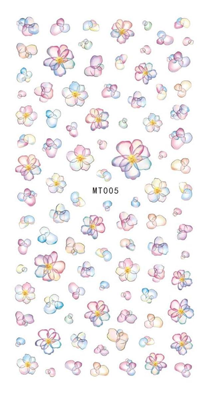タイピスト旅客拡大する貼るだけでいい お花 春のネイル ネイルシールネイルステッカー ジェルネイルやレジンに 埋め込み ネイルアート (MT005)