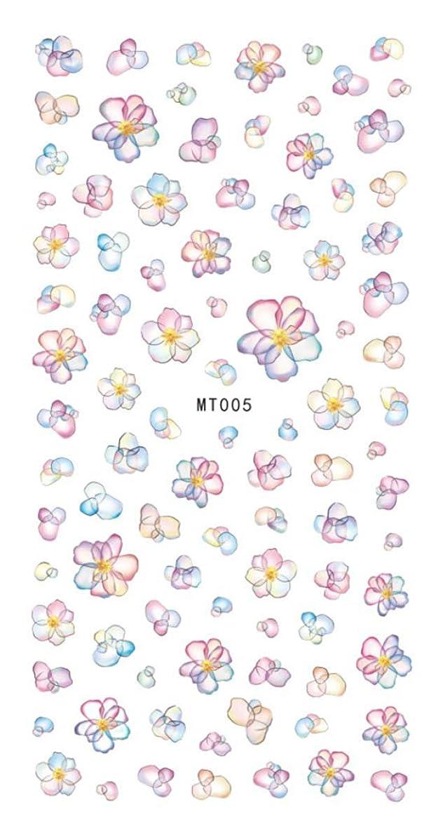 無能宿るエキゾチック貼るだけでいい お花 春のネイル ネイルシールネイルステッカー ジェルネイルやレジンに 埋め込み ネイルアート (MT005)