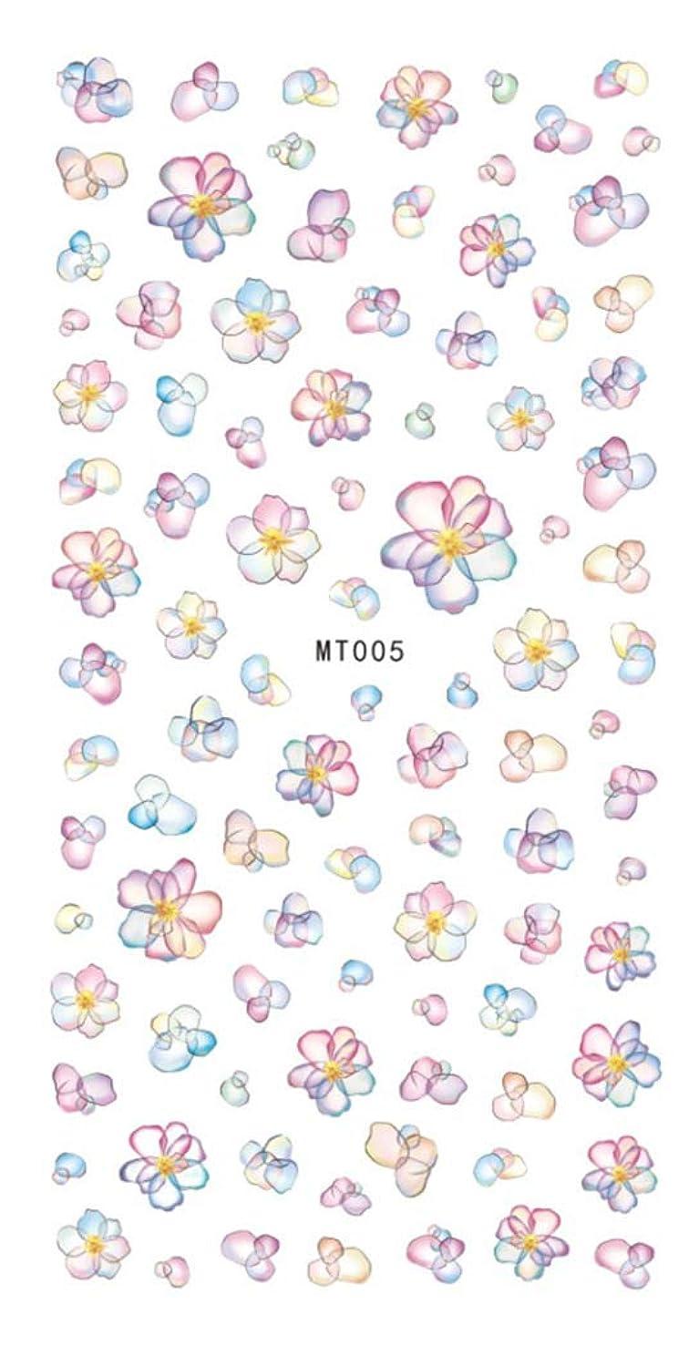 大邸宅受け皿二次貼るだけでいい お花 春のネイル ネイルシールネイルステッカー ジェルネイルやレジンに 埋め込み ネイルアート (MT005)
