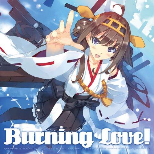 colecci?n Kantai kancolle Burning Love! CD (jap?n importaci?n)