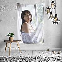 2021タペストリー 大原優乃(大原?乃、おおはら ゆうの Ohara Yuno)ファッションの絶妙な印刷リビングルームの入り口寝室の背景壁の装飾カスタマイズされた壁掛け布 (60 * 40inch)