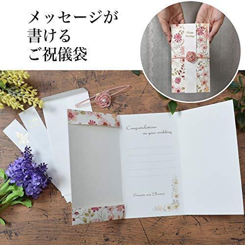【日本製】 ファイン 婚礼用 金封 想いも贈れるご祝儀袋 祝儀袋 メッセージ カード 一体型 花柄 ピンク 梅結び FIN-937