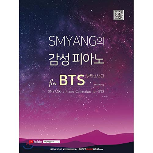 SMYANG's Piano Collection for BTS (Korean) YSBK-9791186471685