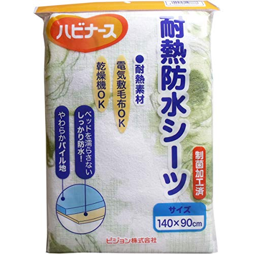 ハビナース 耐熱防水シーツ(花柄) ×10個セット