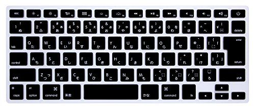 HRH Japanese Silicone Keyboard Cover Skin for MacBook Air 13,for MacBook Pro 13/15/17 (with or w/Out Retina Display, 2015 or Older Version)&for iMac Older JP Japan Version Keyboard Protector-Black