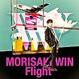 Fly with me / MORISAKI WIN