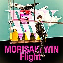 MORISAKI WIN「Fly with me」のCDジャケット